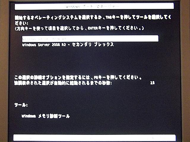 ファイル 112-5.jpg