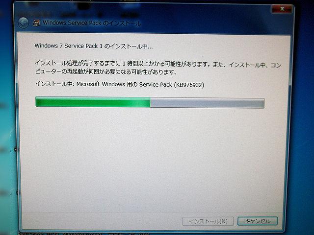 ファイル 131-1.jpg