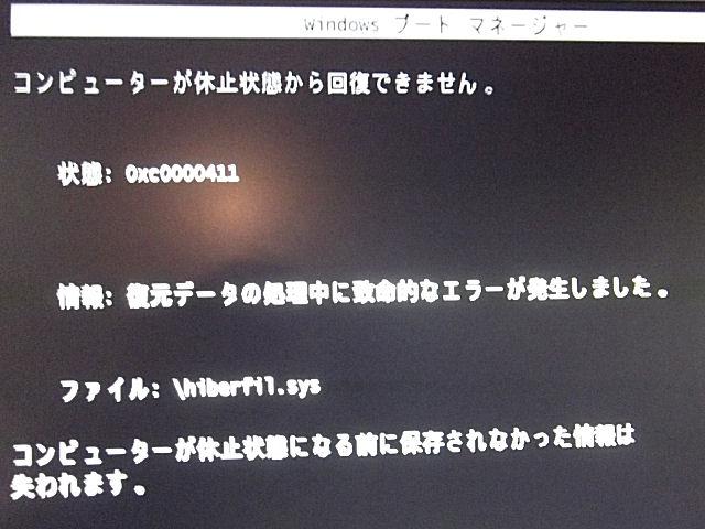 ファイル 143-1.jpg