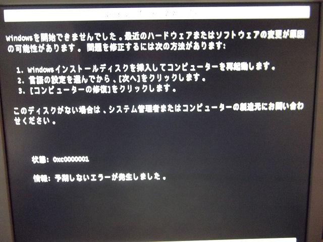 ファイル 144-2.jpg