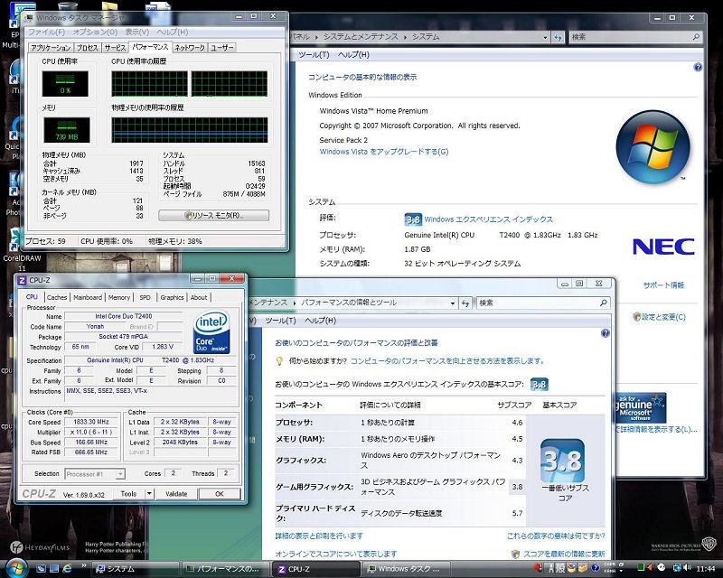 ファイル 158-3.jpg