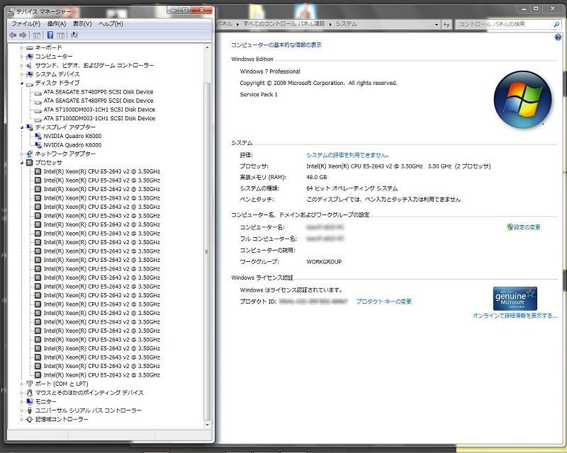 ファイル 162-3.jpg