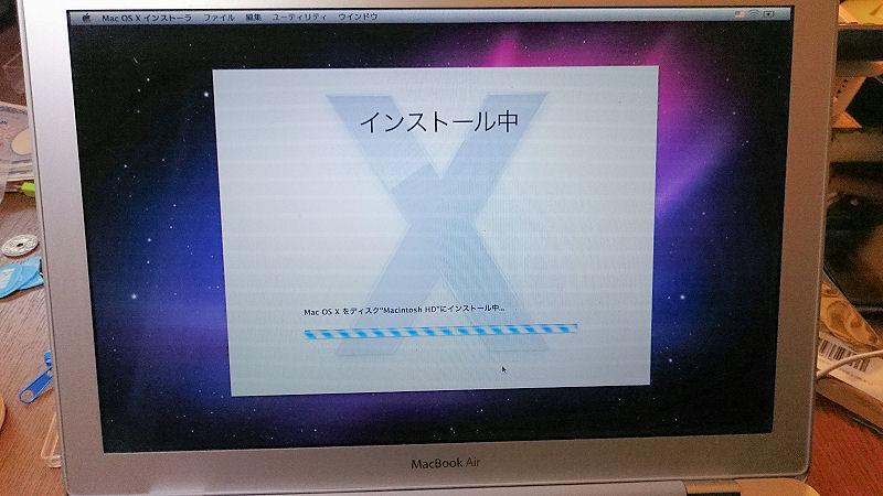 ファイル 167-5.jpg