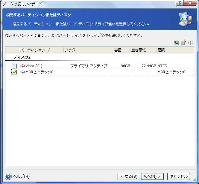 ファイル 22-1.jpg