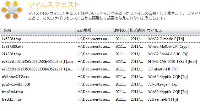 ファイル 65-3.jpg