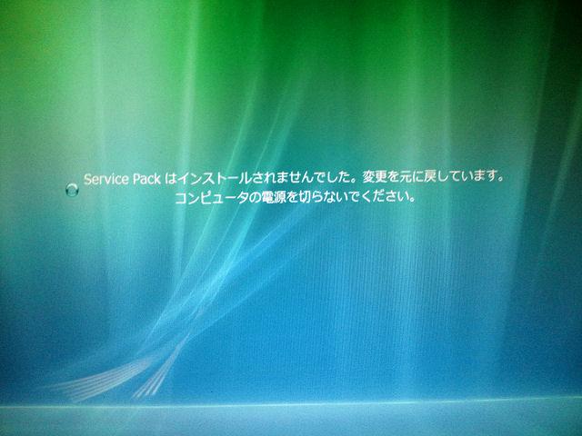 ファイル 76-5.jpg